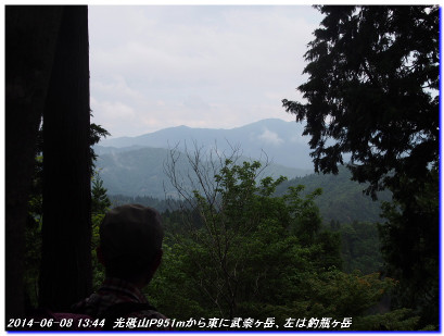 140608_sasaritoge_onomurawaridake_k