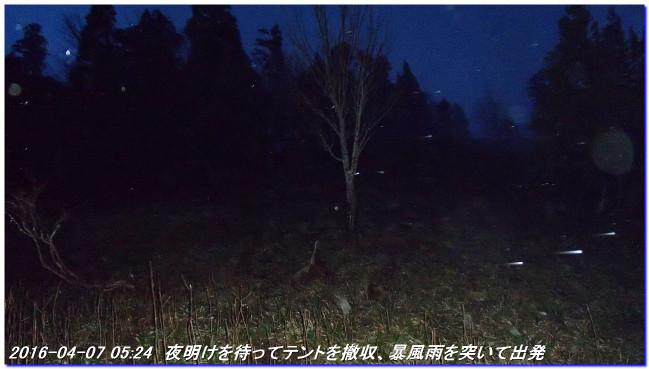 160406_07_koundoyama_sangokudake_20