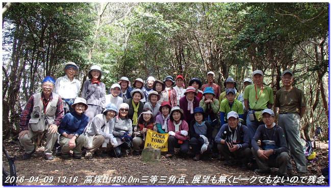 160409_kamidaigo_takatukayama_036