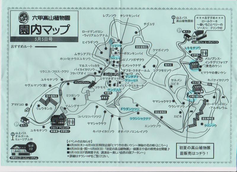 160507_map