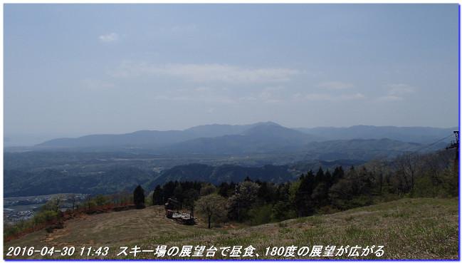 160430_0501_hakodateyama_syojyoko_0