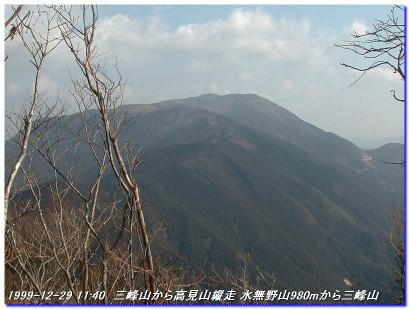 991228_1230_miuneyama_takamiyama_03