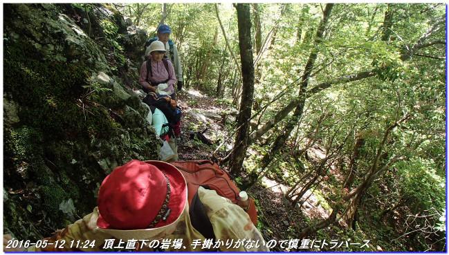 160512_ooiwayama_okuyama03