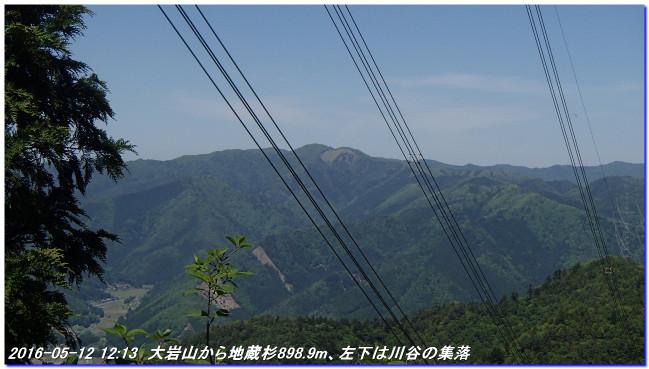 160512_ooiwayama_okuyama05