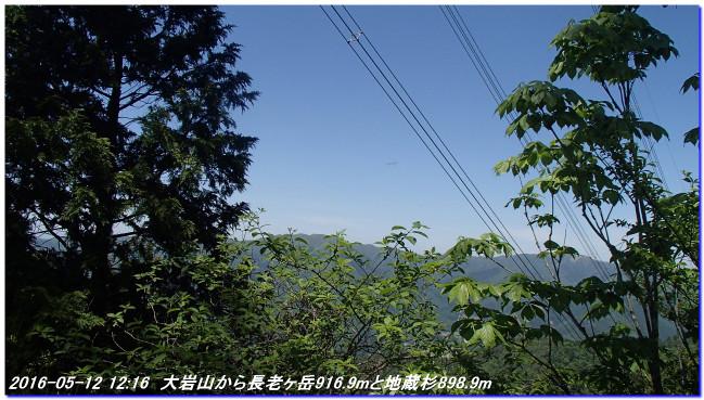160512_ooiwayama_okuyama06