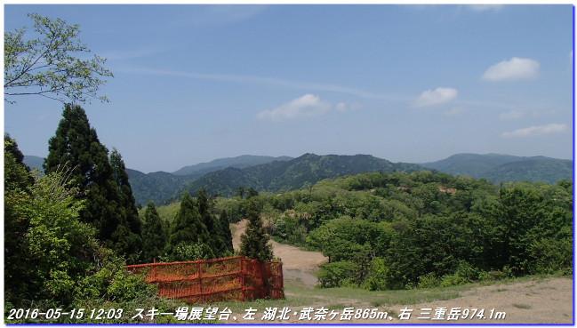160515_hakodateyama_syojyoko_06