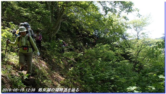 160515_hakodateyama_syojyoko_07
