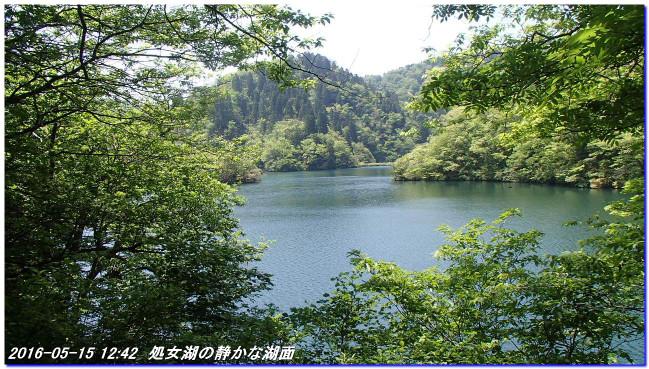 160515_hakodateyama_syojyoko_08