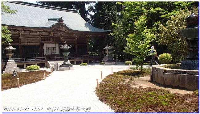 160521_daihiei_yokawagoe_02