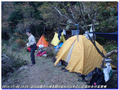 131102_04_akasakayama_nosakadake__2