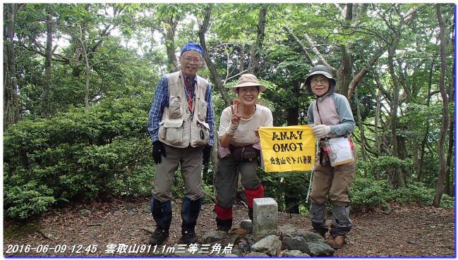 160609_takejidani_kumotoriyama_ko_2