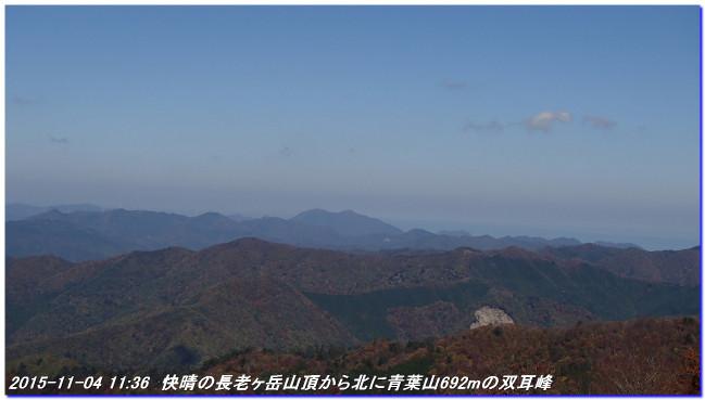151104_tyorogatake_01