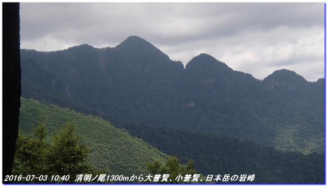 160703_oomine_takatukayama_01