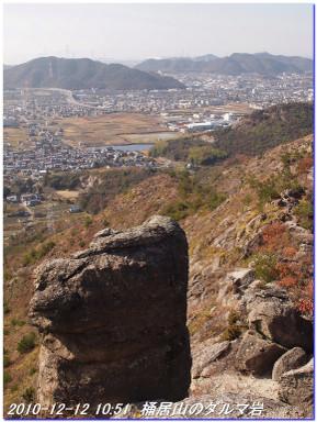 101212_okesueyama_takamikurayama_01