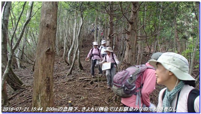 160721_tokinsan_horatoge_063