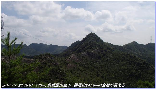160723_okesueyama_takamikurayama_01