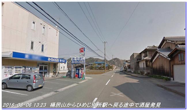 160806_okesueyama_02