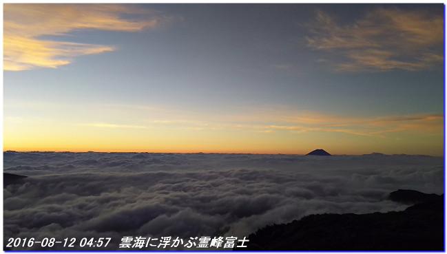 160812_fuji_unkai_01