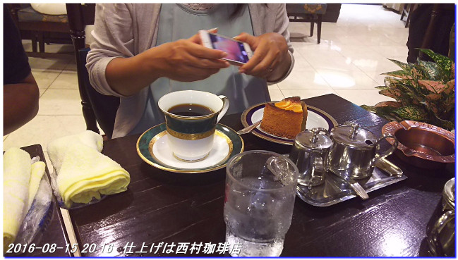 160815_kobesteak_coffe_02