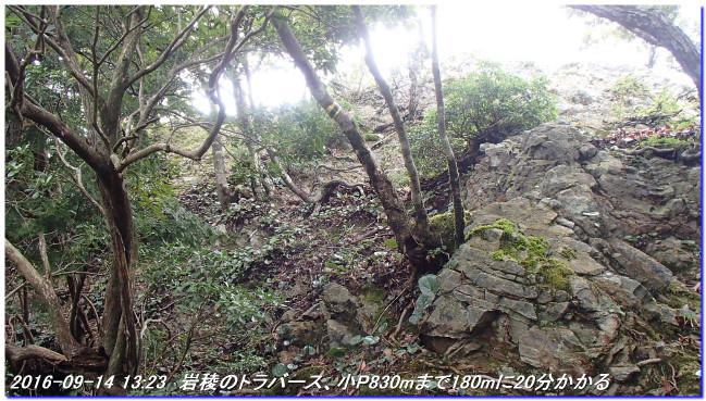 160914_15_jizosugi_tyorogatake_be_2