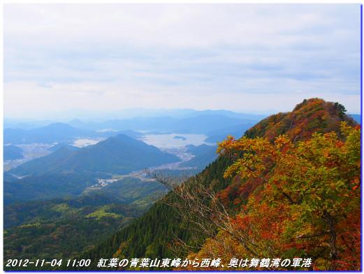 121104_aobayamashitami_08