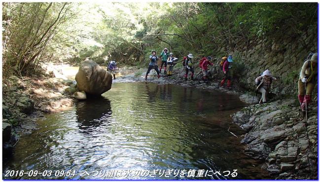 160903_hozankyo_furuderayama_011