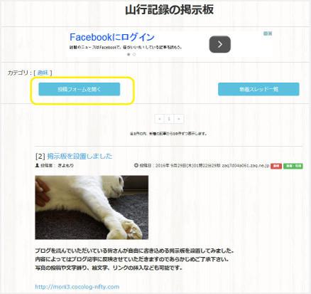 160929_keijiban02