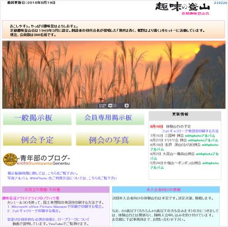 160929_kyotosyumitozankai