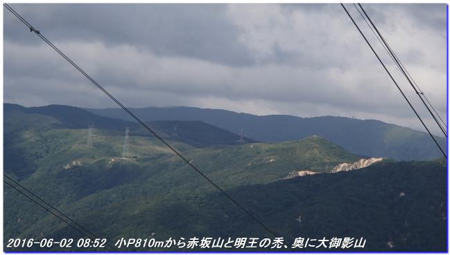 160602_kurogogoe_norikuradake_018