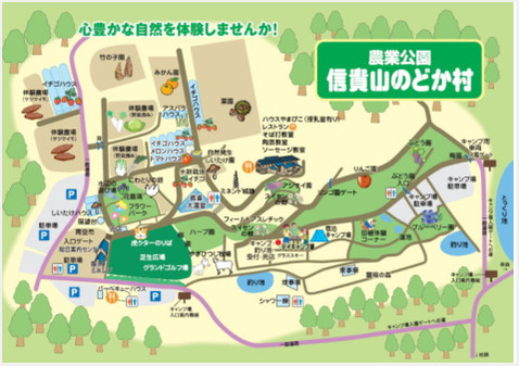 161011_shigisan_nodokamuramap