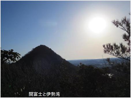 161023_sekifuji