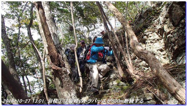 161027_tyorogatake_oonodum_02