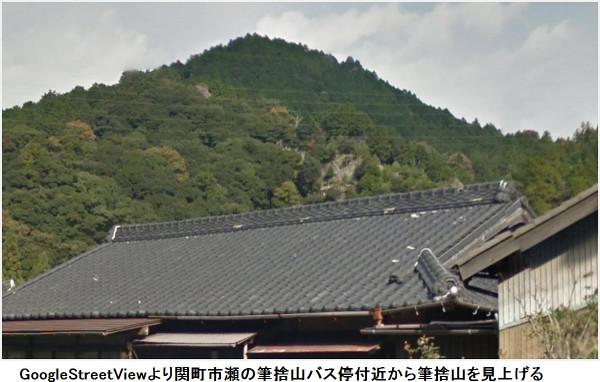 161023_fudesuteyama_streetview