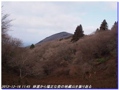 121216_jizosan_mizuo_016