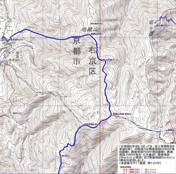 161126_1_toin_jizosan_mizuo