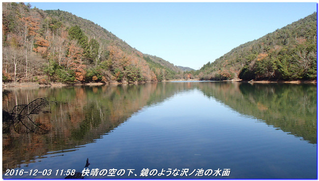 161203_sawanoike_sawayama_05