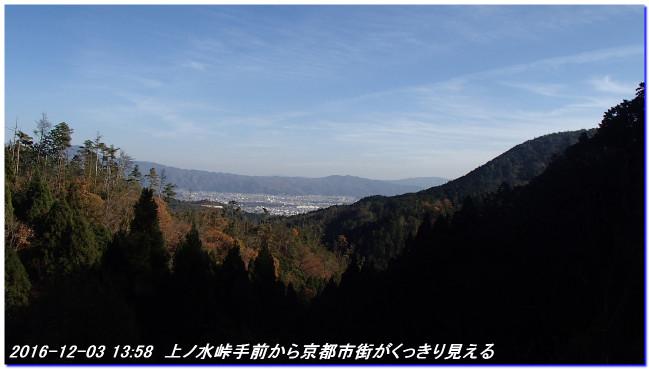 161203_sawanoike_sawayama_08