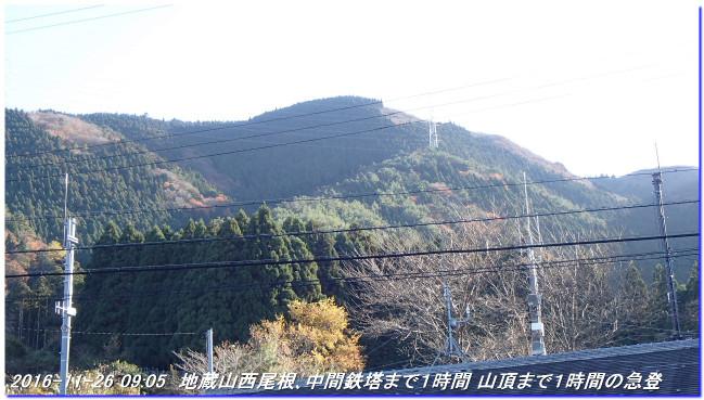 161126_toin_jizoyama_mizuo_01
