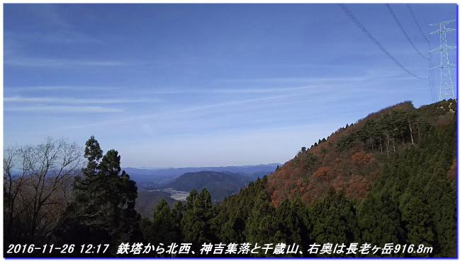 161126_toin_jizoyama_mizuo_04