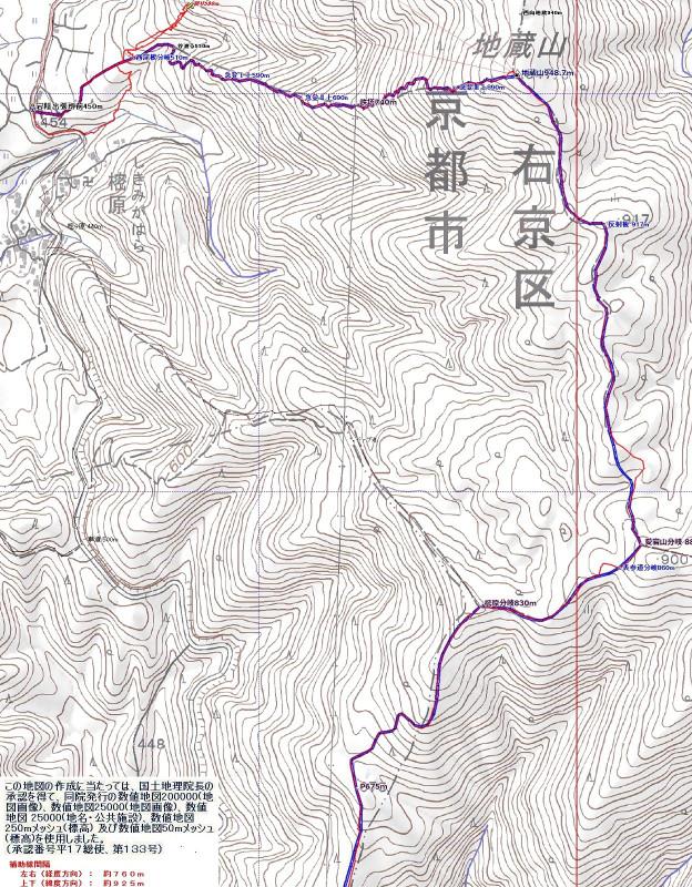 161211_1_toin_jizoyama_mizuo