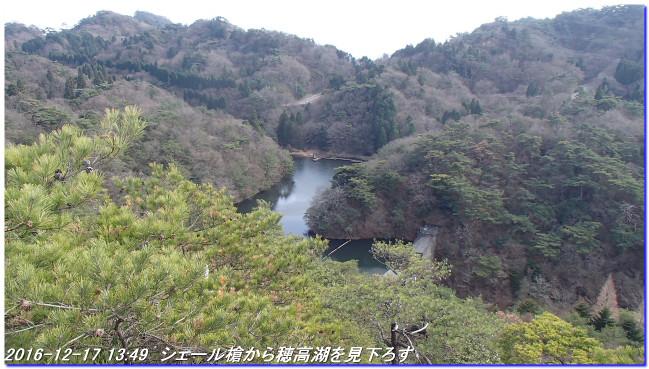 161211_mayasan_hodakako_047_2