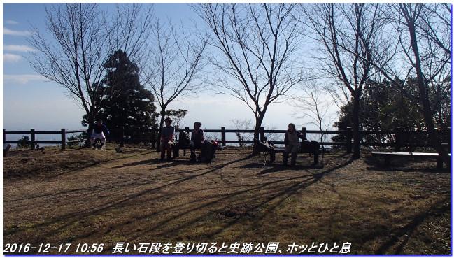 161211_mayasan_hodakako_016