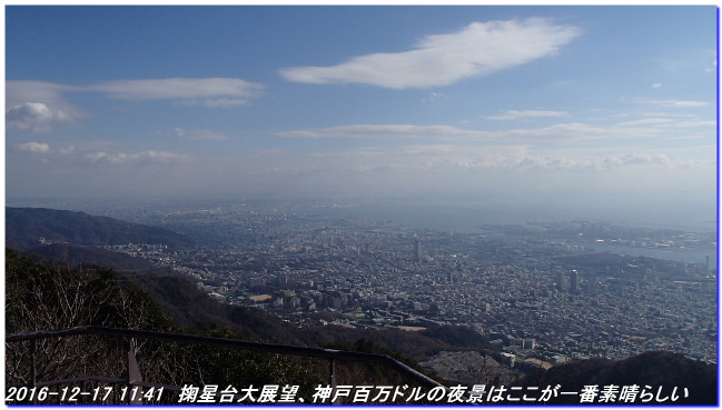 161211_mayasan_hodakako_026
