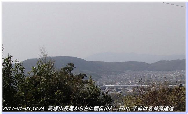 160409_nagaoone_kara_inariyama_niko