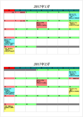 Calendar_1701_02