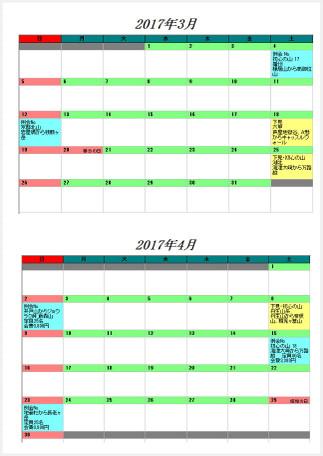 Calendar_1703_04n