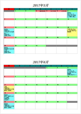Calendar_1705_06