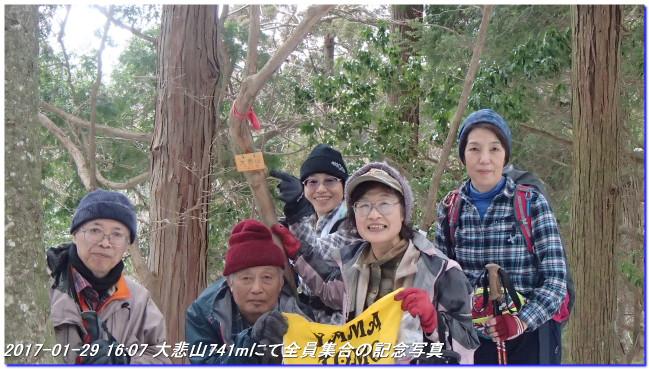 170129_taihisan_bujyoji_08