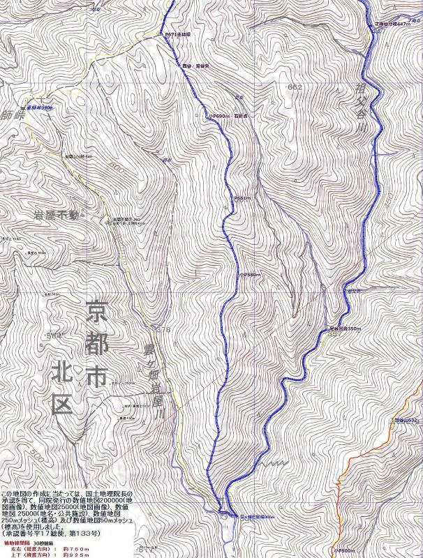 170226_1_iwayabashi_sajikigatake