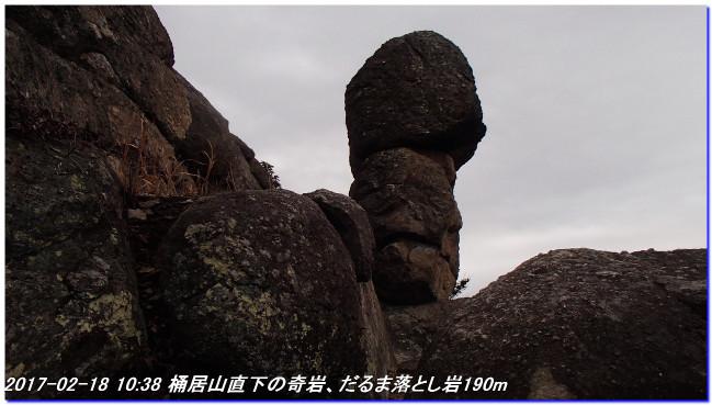 170218_okesueyama_takamikurayama_07